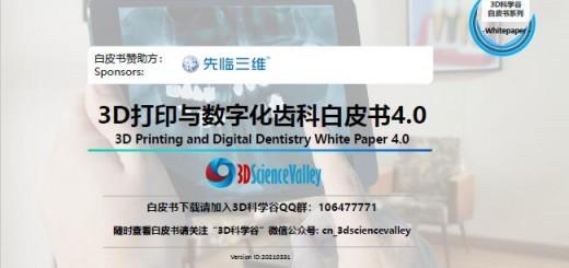 Whitepaper_Digital Dentistry_Cover1