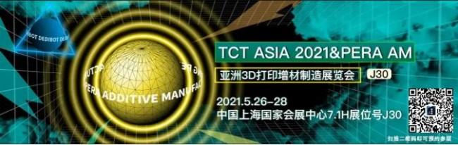 TCT_Pera_CODE