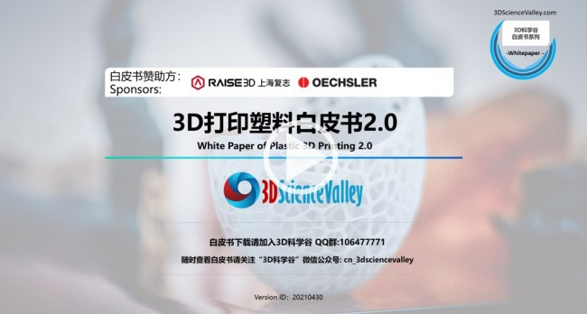 Video Cover_white paper valley