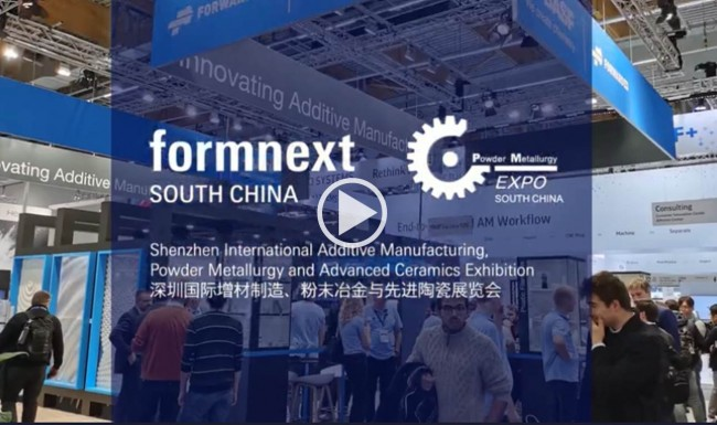 video cover_formnext South China