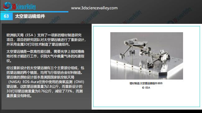 whitepaper_Aerospace_63