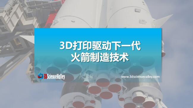 whitepaper_Aerospace_Cover5