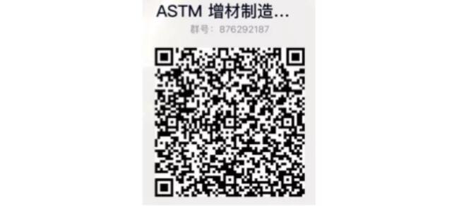 ASTM_6