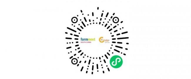 Formnext_Code