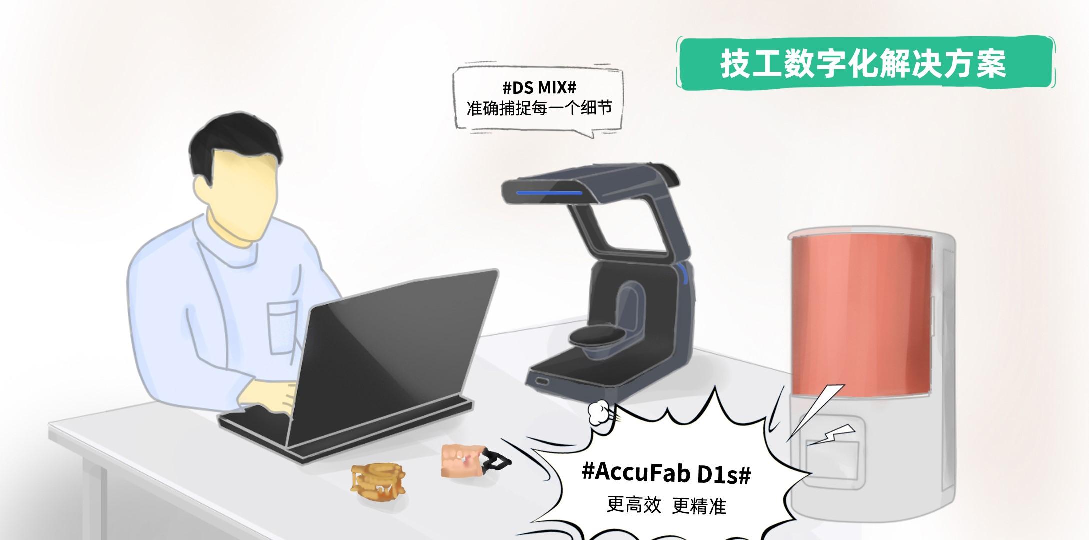 Shining3D dental-3