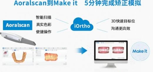shining3D-Dental_2