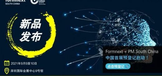 Formnext express
