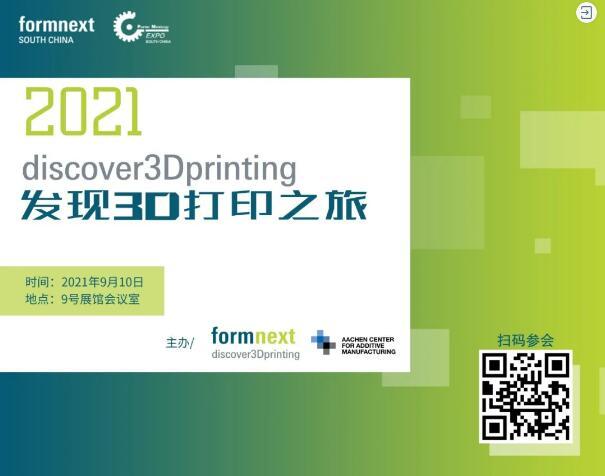 Formnext_Code_Discover