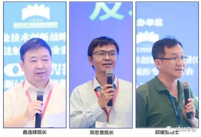 Formnext_PM South China_1