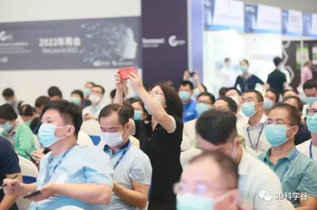 Formnext_PM South China_2