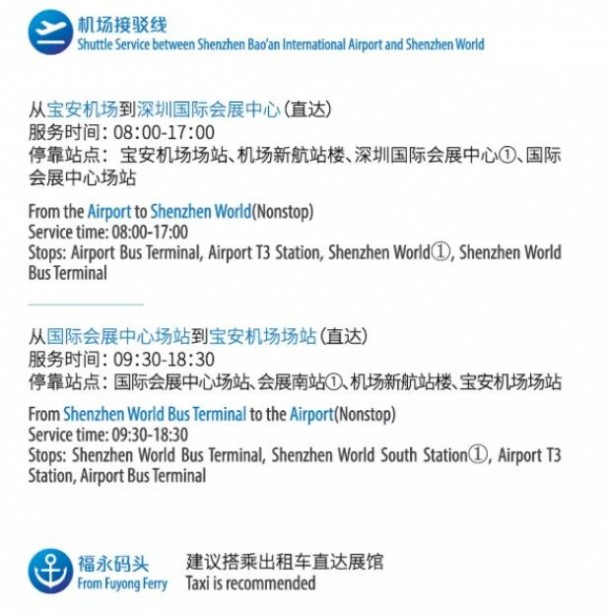 Formnext_Transport_4