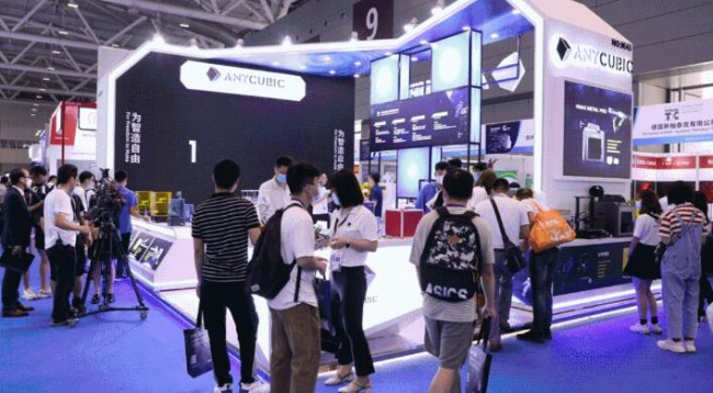 formnext day 1_booth_1