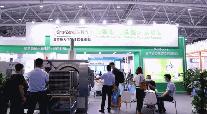 formnext day 1_booth_4