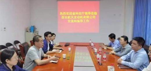 Shanxi Aviation Meeting